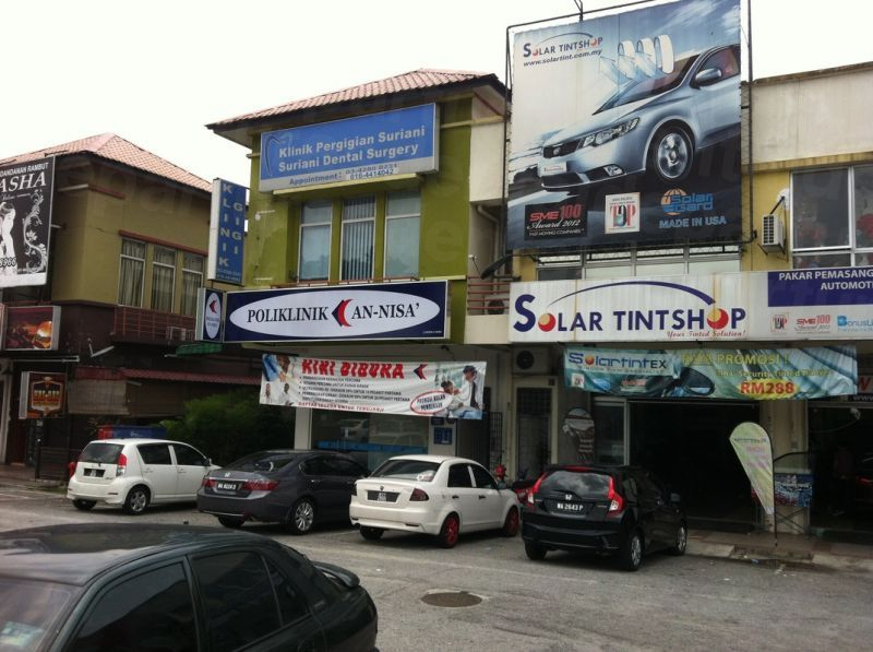 Suriani Dental Clinic