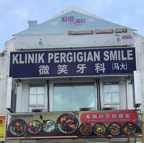 Kulai Smile Dental Surgery