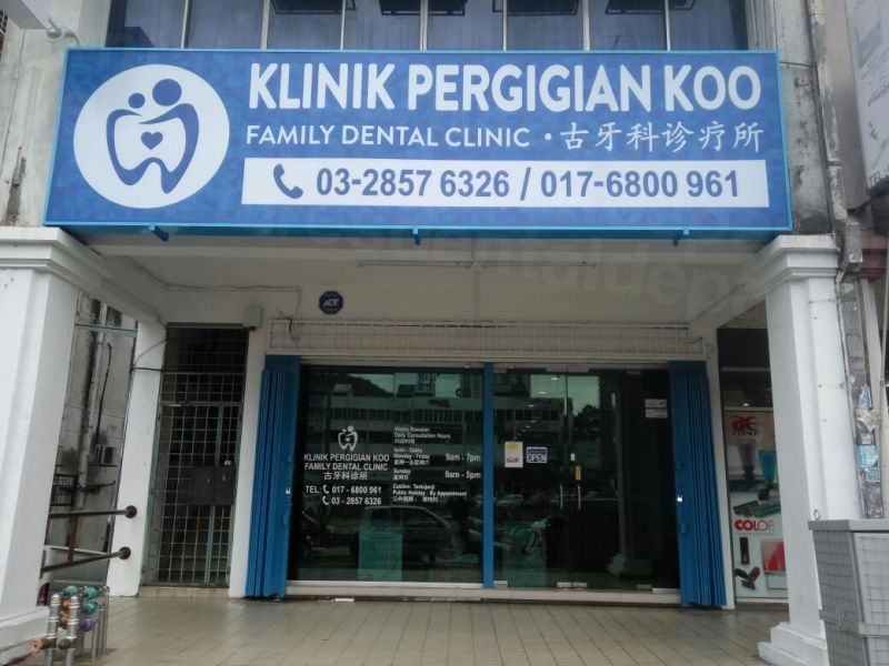 Koo Dental Clinic - Dental Clinics in Malaysia