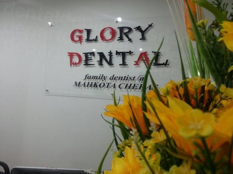 Glory Dental Clinic - Dental Clinics in Malaysia