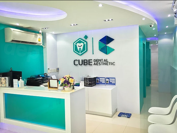 CUBE Dental Clinic (Phuket) - Dental Clinics in Thailand
