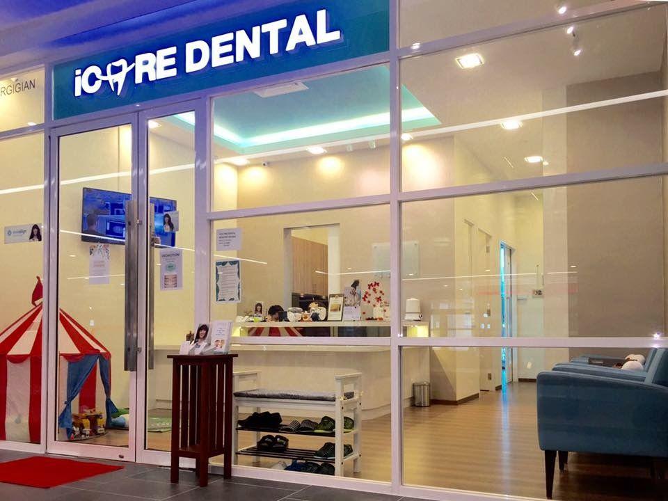 iCare Dental Clinic - SS15 Courtyard