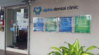Alpha Dental Clinic - Interior