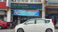 Alpha Dental Clinic - Exterior
