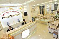 I-DENT Dental Implant Center - Registration area