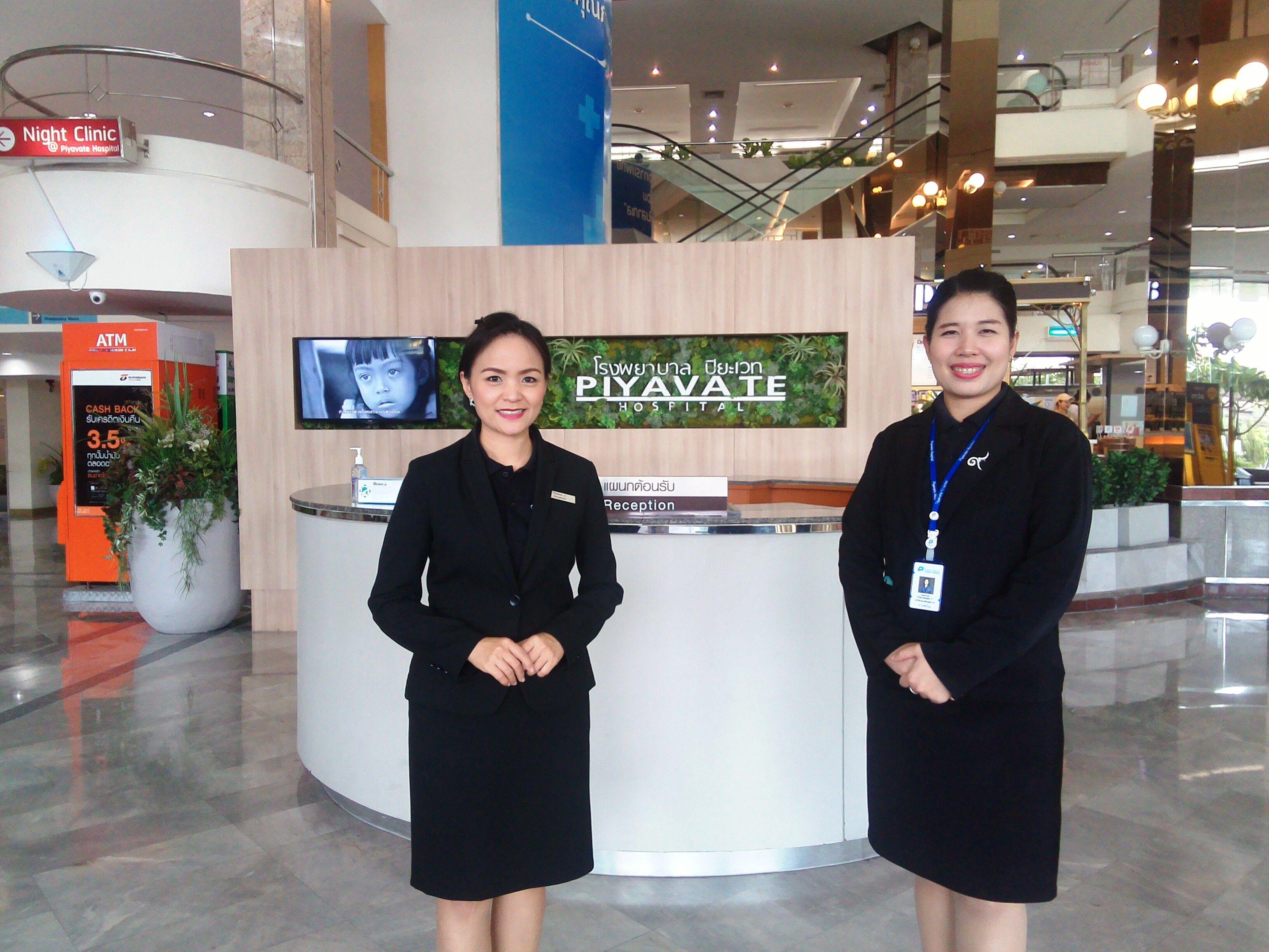 Piyavate International Hospital (Dental Center)