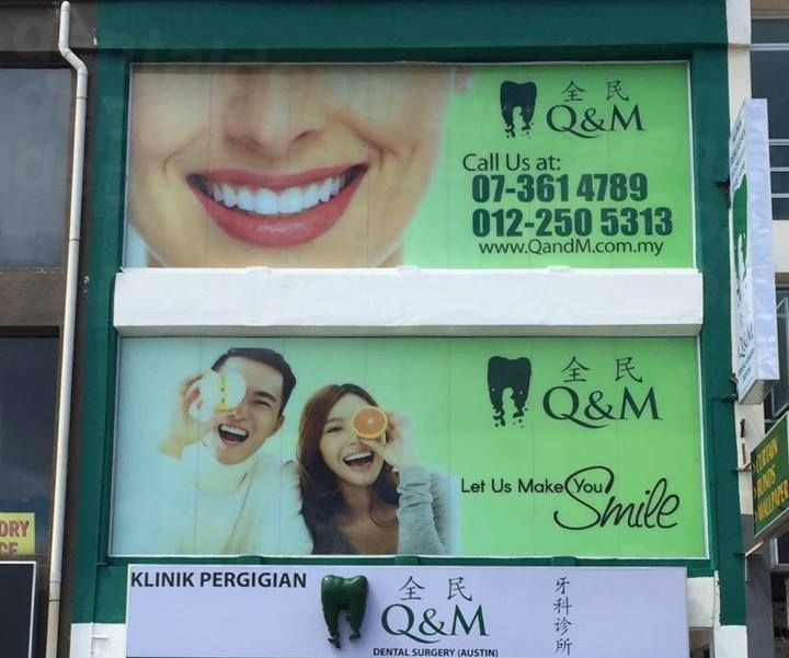 Q&M Dental Surgery - Austin