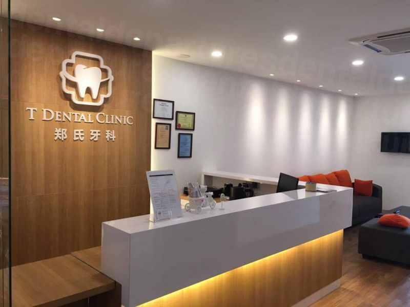 T Dental Clinic - Dental Clinics in Malaysia