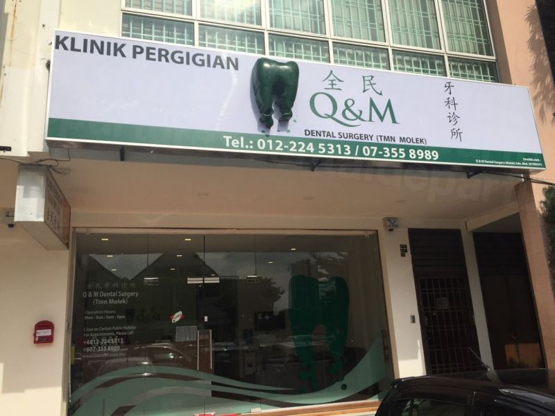 Q&M Dental Surgery - Taman Molek - Dental Clinics in Malaysia