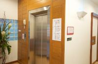 Kitcha Dental Clinic - Elevator