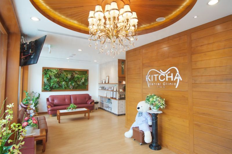 Kitcha Dental Clinic