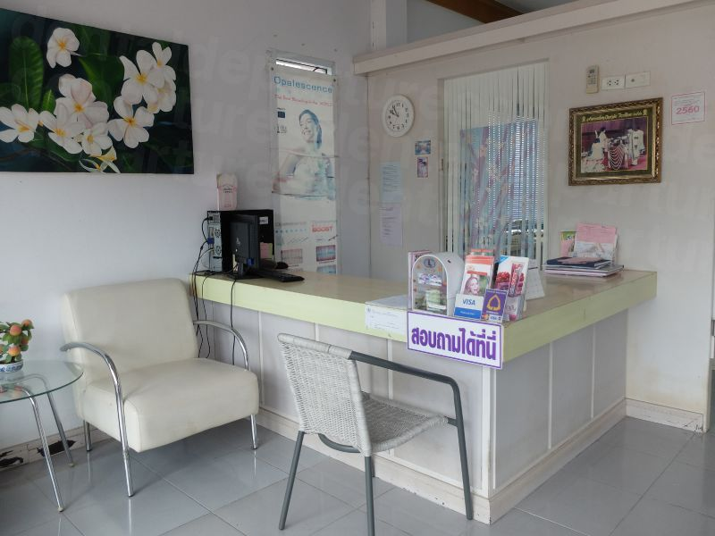 Beauty Smile Dental Clinic (Lamai Beach) - Dental Clinics in Thailand