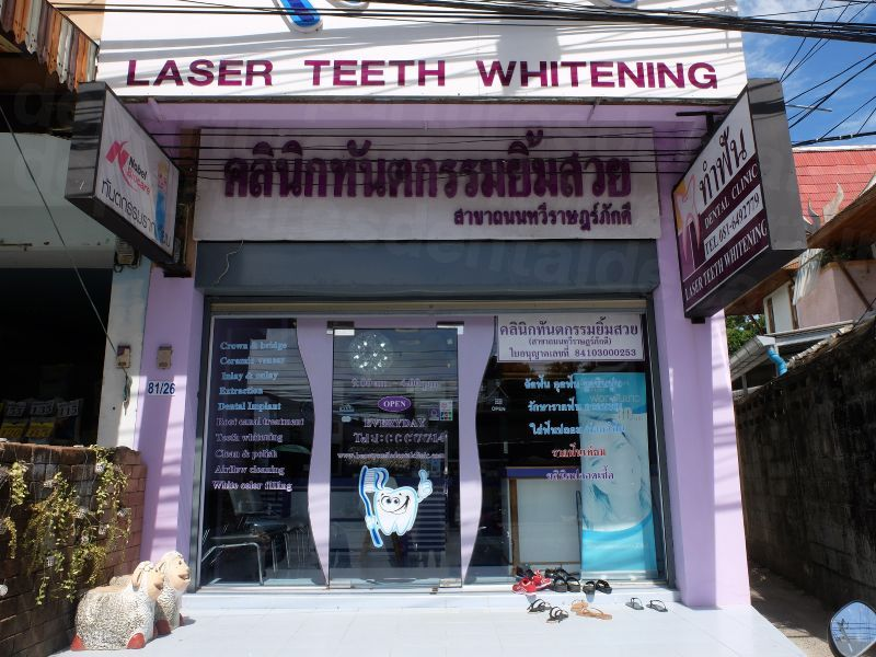 Beauty Smile Dental Clinic (Chaweng 2) - Dental Clinics in Thailand