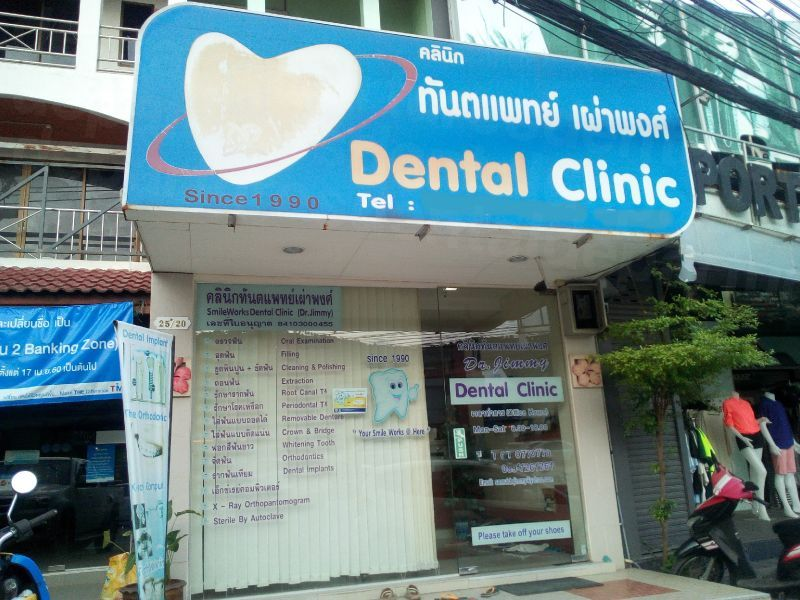 Smile Work Dental Clinic, Dr. Jimmy - Dental Clinics in Thailand