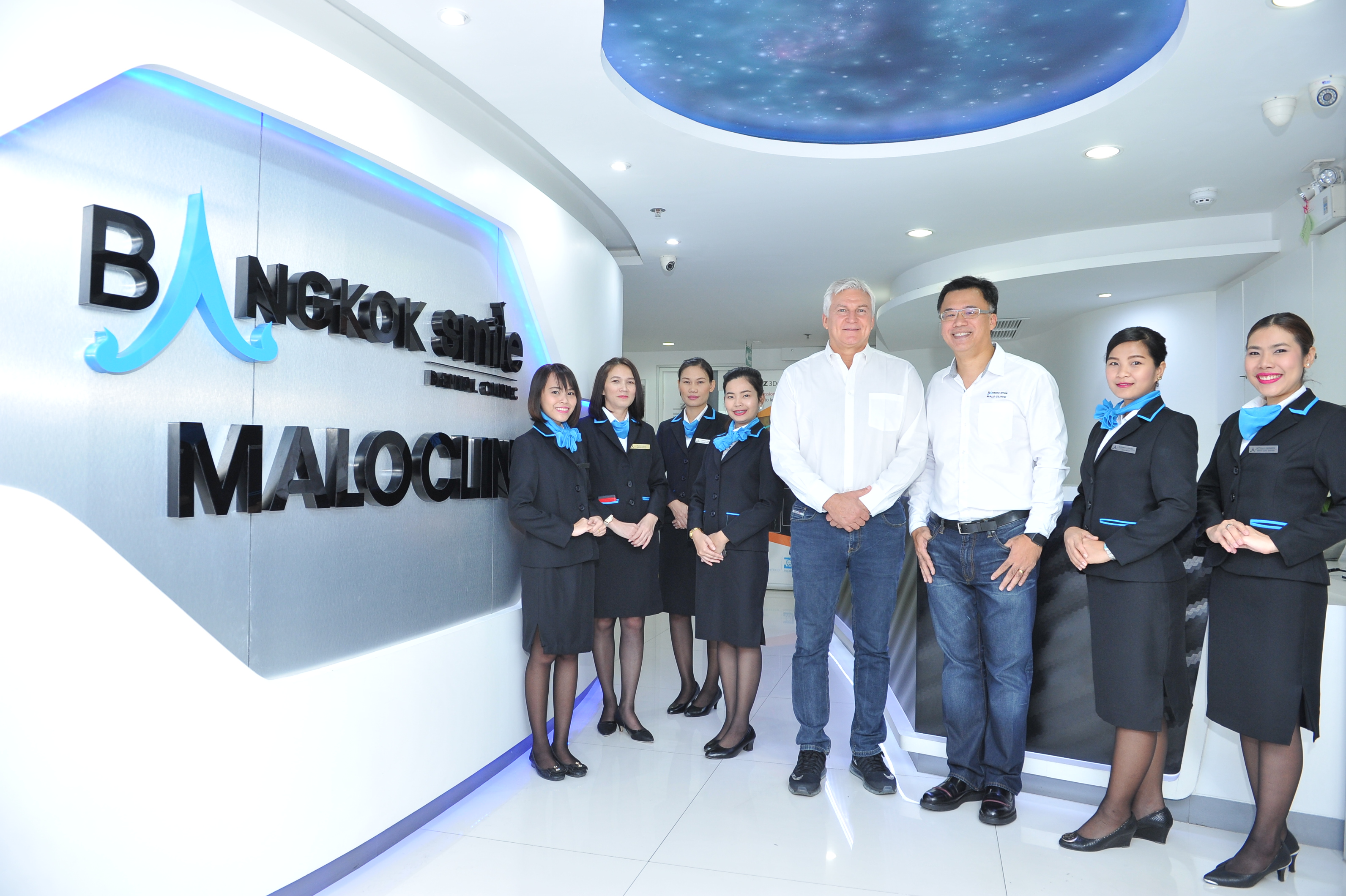 Bangkok Smile Malo Clinic Headquarters (Soi Sukhumvit 5)