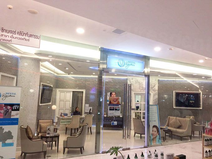 Dental Signature (Emquartier) - Dental Clinics in Thailand