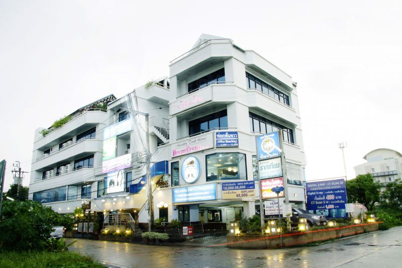 BFC Dental (Srinakarin) - Dental Clinics in Thailand