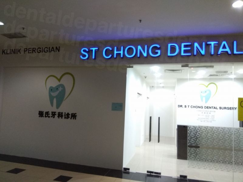 Klinik Pergigian Dr. ST Chong Dental