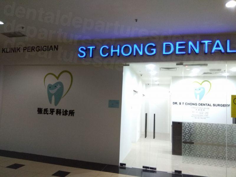 Klinik Pergigian Dr. ST Chong Dental - Dental Clinics in Malaysia