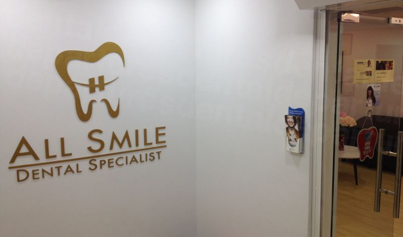 All Smile Dental Specialist