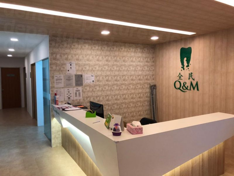 Q&M Dental Clinic - Kepong - Dental Clinics in Malaysia