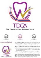 Kitcha Dental Clinic - Accreditation