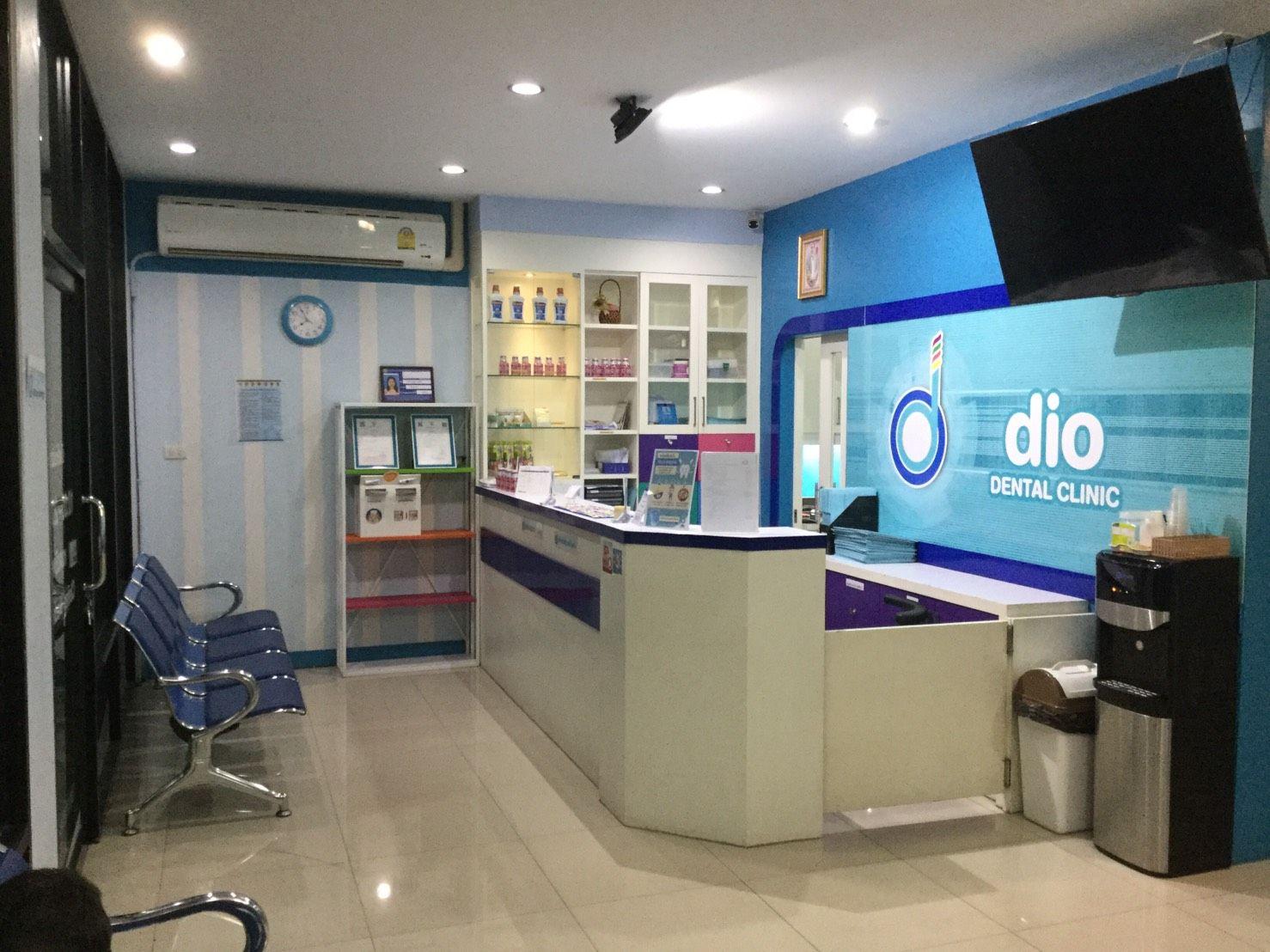 Dio Dental Clinic