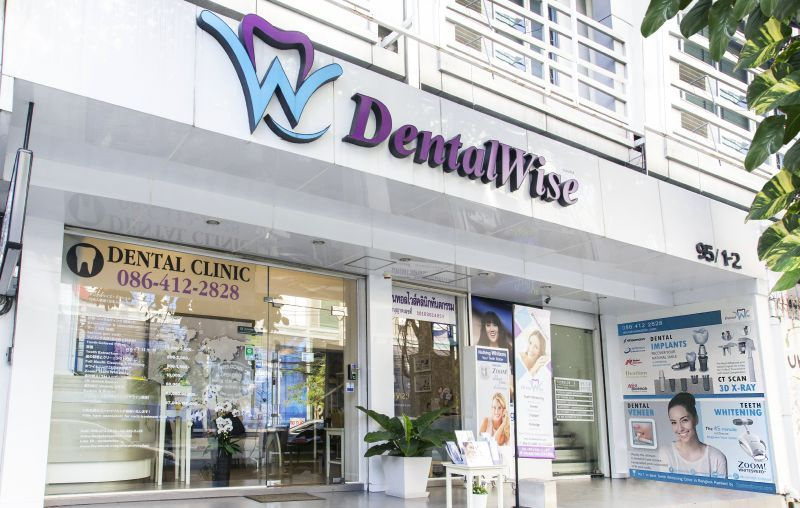 DentalWise Clinic