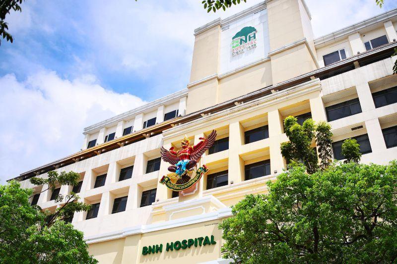 BNH Hospital (Dental)