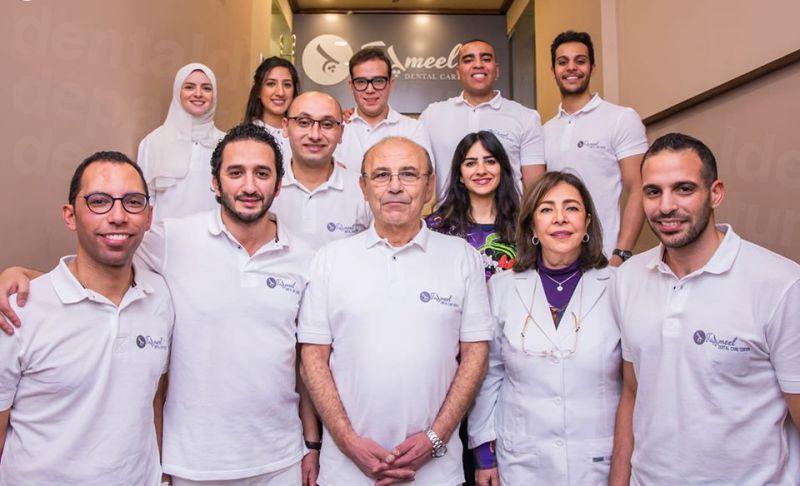 Tajmeel Dental Care Center - Dental Clinics in Egypt