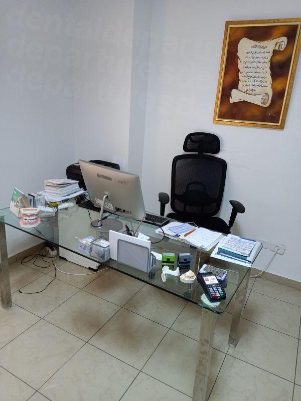 Cabinet Dentaire Dr. Zied Ben Hamed