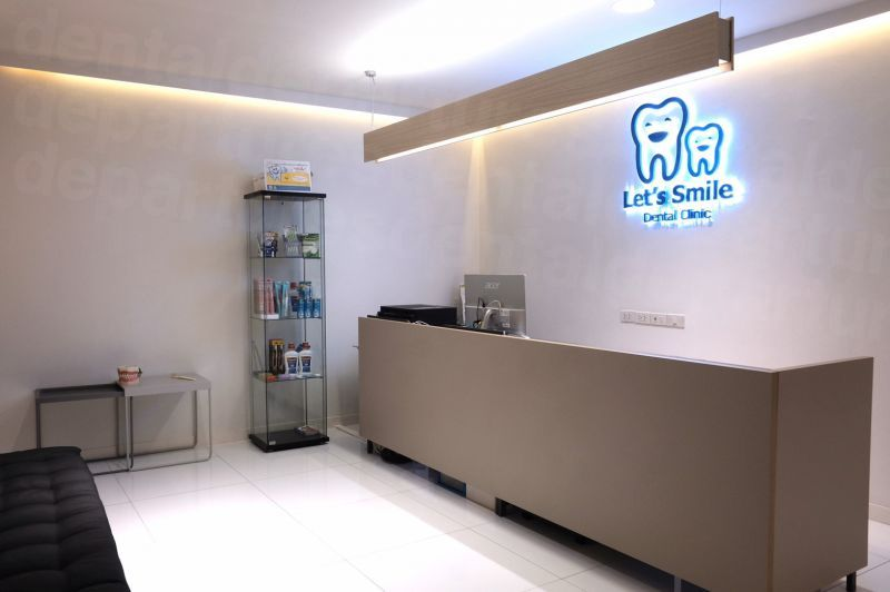 Let's Smile Dental Clinic Thailand