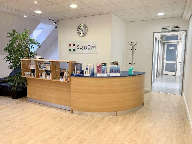 SwissDent Medical Center