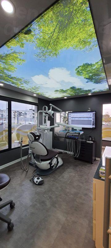 Uckuyular Dental Clinic