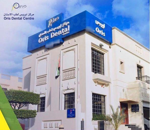 Oris Dental Center