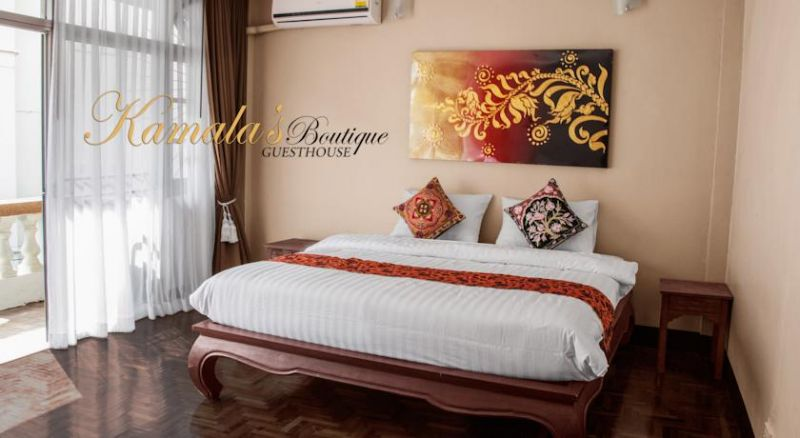 Kamala's Boutique Guesthouse