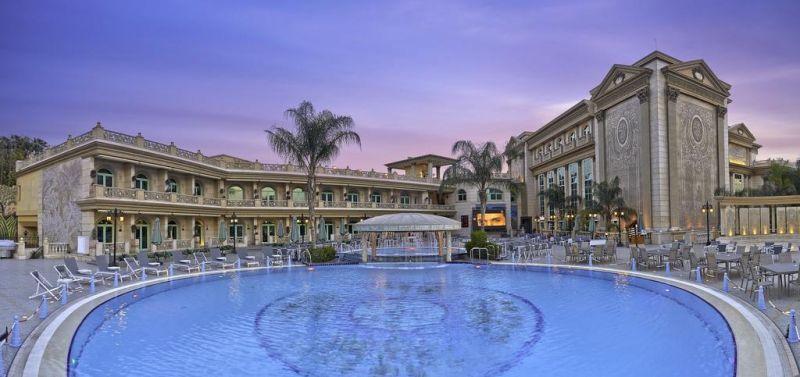 Al Masa Hotel