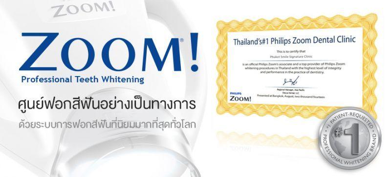 Zoom Teeth Whitening with Airflow at Phuket Dental Signature