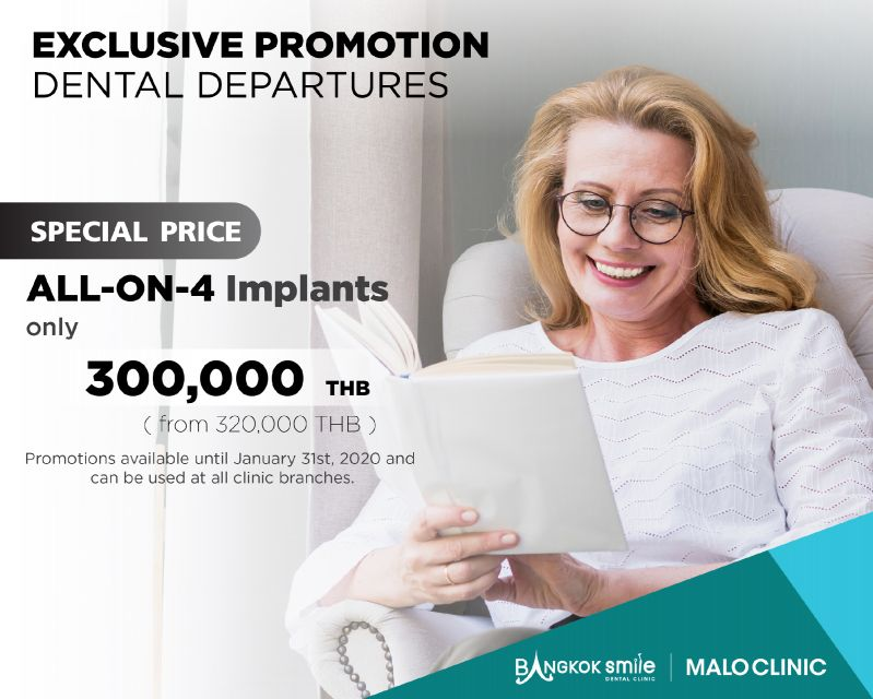 EXCLUSIVE DENTAL DEPARTURES PROMOTION: All on 4 Implants