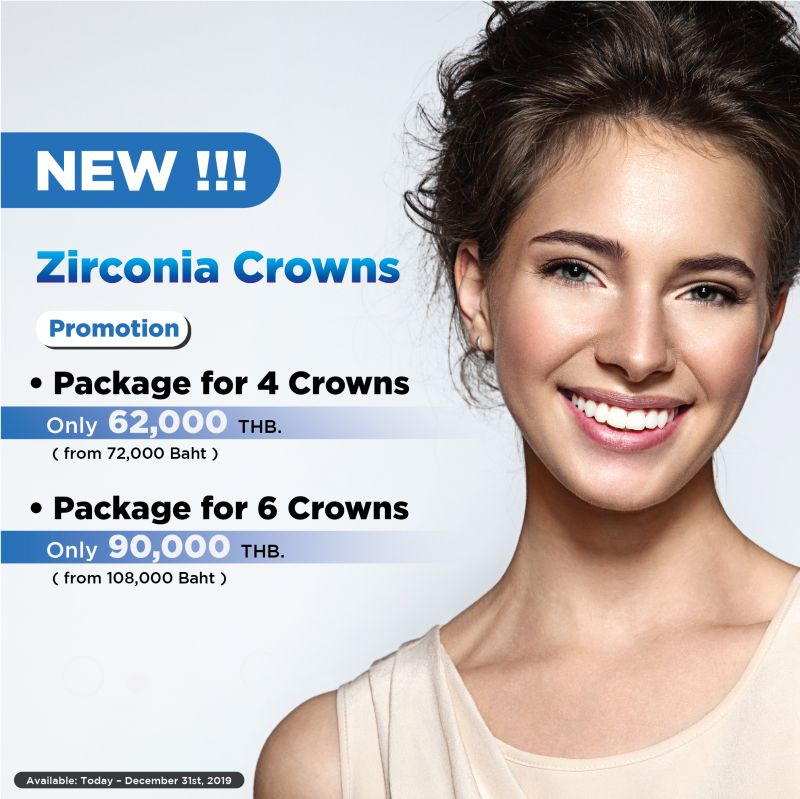 Get Special Price for Zirconia Crown!