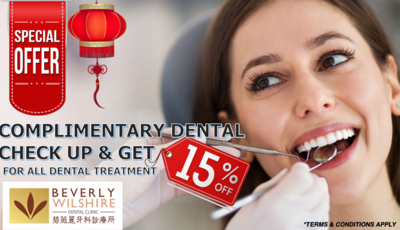 Complimentary Dental Check up and get 15% off